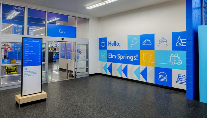Walmart Swipe Up - entry